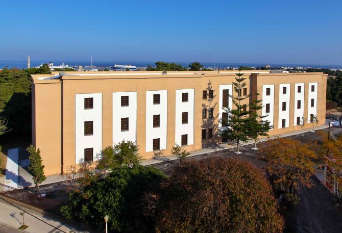 Το κτίριο του Πανεπιστημίου Αιγαίου στη Ρόδο υλοποιήθηκε από το ΕΣΠΑ 2006-2013