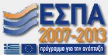 http://www.espa.gr