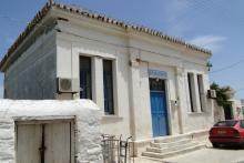 Αρχαιολογικό Μουσείο Κύθνου