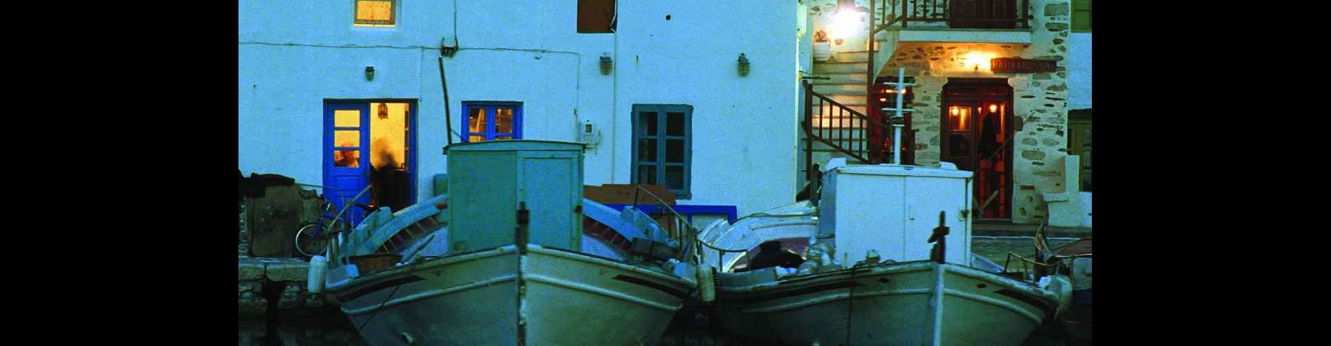 Στο λιμάνι της Νάουσας